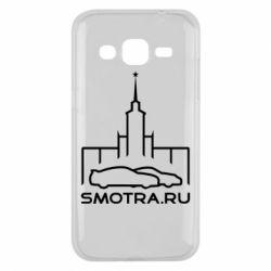 Чохол для Samsung J2 2015 Smotra ru