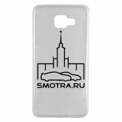 Чохол для Samsung A7 2016 Smotra ru