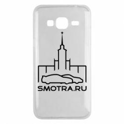 Чохол для Samsung J3 2016 Smotra ru