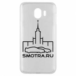 Чохол для Samsung J4 Smotra ru