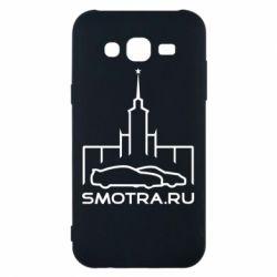 Чохол для Samsung J5 2015 Smotra ru