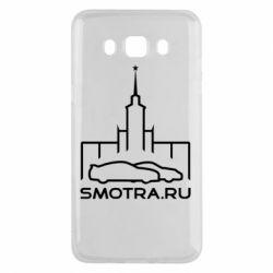 Чохол для Samsung J5 2016 Smotra ru