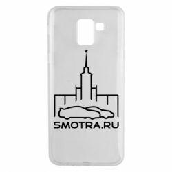 Чохол для Samsung J6 Smotra ru