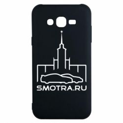 Чохол для Samsung J7 2015 Smotra ru