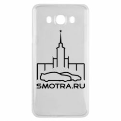 Чохол для Samsung J7 2016 Smotra ru
