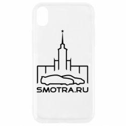 Чохол для iPhone XR Smotra ru
