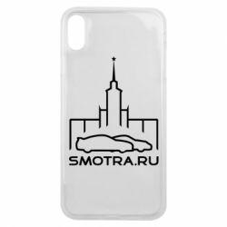 Чохол для iPhone Xs Max Smotra ru