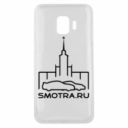 Чохол для Samsung J2 Core Smotra ru