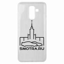 Чохол для Samsung J8 2018 Smotra ru