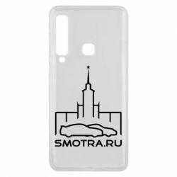 Чохол для Samsung A9 2018 Smotra ru
