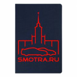 Блокнот А5 Smotra ru