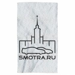 Рушник Smotra ru