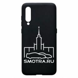 Чохол для Xiaomi Mi9 Smotra ru