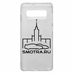 Чохол для Samsung S10+ Smotra ru