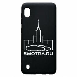 Чохол для Samsung A10 Smotra ru