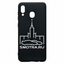 Чохол для Samsung A20 Smotra ru