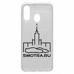 Чохол для Samsung A40 Smotra ru