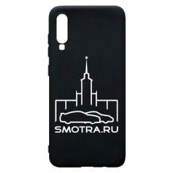 Чохол для Samsung A70 Smotra ru