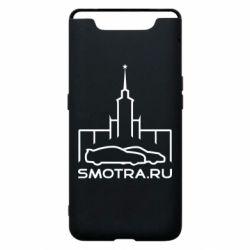 Чохол для Samsung A80 Smotra ru