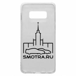 Чохол для Samsung S10e Smotra ru