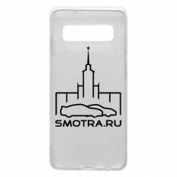 Чохол для Samsung S10 Smotra ru