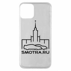 Чохол для iPhone 11 Smotra ru