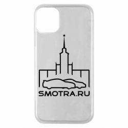 Чохол для iPhone 11 Pro Smotra ru