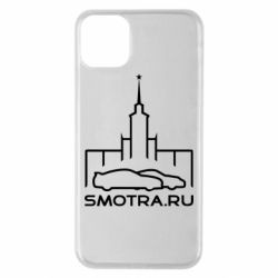 Чохол для iPhone 11 Pro Max Smotra ru