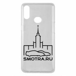 Чохол для Samsung A10s Smotra ru