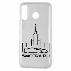 Чохол для Samsung M30 Smotra ru