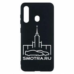 Чохол для Samsung M40 Smotra ru