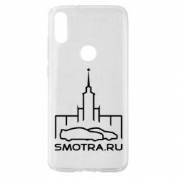 Чохол для Xiaomi Mi Play Smotra ru