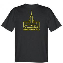 Мужская футболка Smotra ru - FatLine