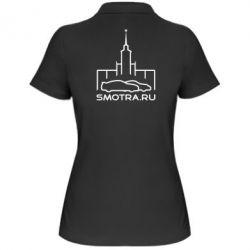 Женская футболка поло Smotra ru - FatLine