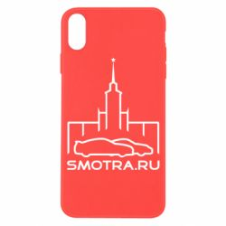 Чохол для iPhone X/Xs Smotra ru