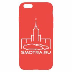 Чохол для iPhone 6/6S Smotra ru