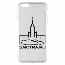 Чехол для iPhone 6 Plus/6S Plus Smotra ru