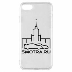 Чохол для iPhone 7 Smotra ru