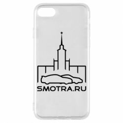 Чохол для iPhone 8 Smotra ru