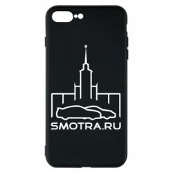 Чохол для iPhone 8 Plus Smotra ru