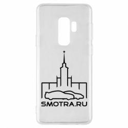 Чохол для Samsung S9+ Smotra ru