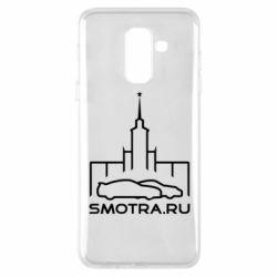 Чохол для Samsung A6+ 2018 Smotra ru