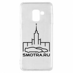 Чохол для Samsung A8 2018 Smotra ru
