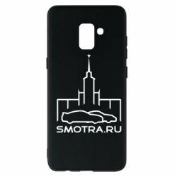 Чохол для Samsung A8+ 2018 Smotra ru