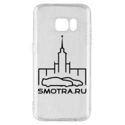 Чохол для Samsung S7 Smotra ru
