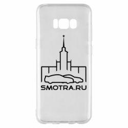 Чохол для Samsung S8+ Smotra ru