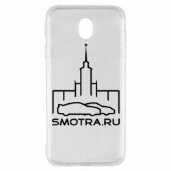 Чохол для Samsung J7 2017 Smotra ru
