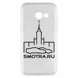 Чохол для Samsung A3 2017 Smotra ru