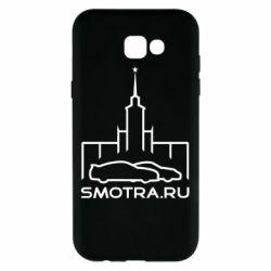 Чохол для Samsung A7 2017 Smotra ru
