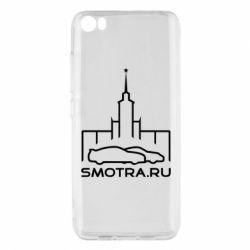 Чохол для Xiaomi Mi5/Mi5 Pro Smotra ru